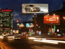 Реклама: мощный двигатель любого бизнеса